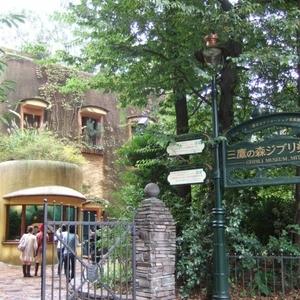 ジブリ好きなら!何度も行きたくなる三鷹の森美術館の魅力って?