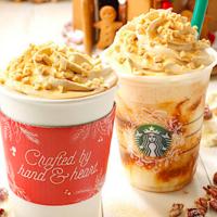 【核桃】跟【薑汁】2種口味飲品登場~日本星巴克11月新飲品,讓你在冷颼颼的天氣裡保有溫暖♪