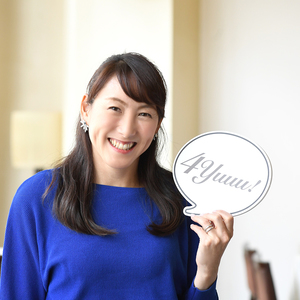 【杉山愛さんインタビューvol.2】ウィッシュリストが引き寄せた運命の出会い♡