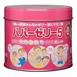 1歳からOKの栄養剤「パパゼリー」家族みんなで安心ビタミン補給♪