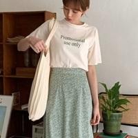 ミントグリーンのスカートを使った春コーデ♪爽やか可愛いが目標