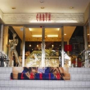 上野でカラーするなら!子連れママ歓迎のおすすめ美容院4選