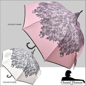 レディな傘でテンションアップ♡「シャンタルトーマス」の傘が欲しい