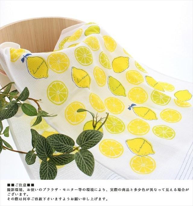 レモン柄タオル