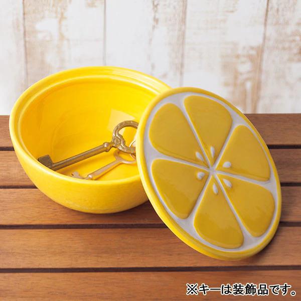 ニトリのレモン柄小物入れ