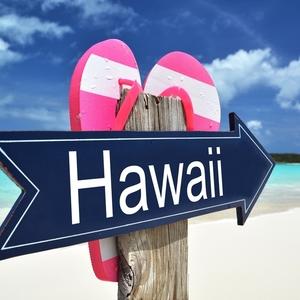 夏休みはハワイへ家族旅行♪持って行くと便利なアイテム4つ
