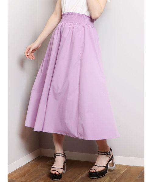dazzlin シャーリングギャザーロングスカート
