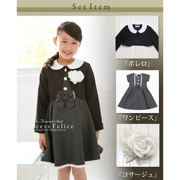 日本製 子供フォーマルワンピース【ns-a-op6】  リトルプリンセス(Little Princess)