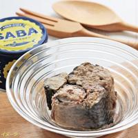 サバ缶ダイエットで痩せ体質をめざす♡効果的な食べ方や注意点とは?