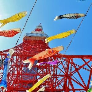 こどもの日に行きたい♡東京近郊で楽しめる「こいのぼりイベント」