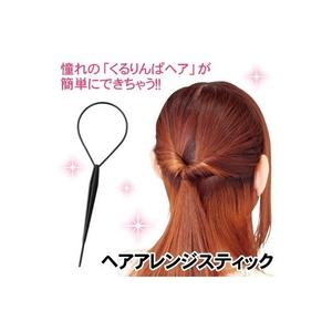一個あればとっても便利♡可愛く仕上がるヘアアレンジアイテム4つ