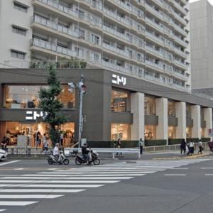 お洒落に生まれ変わった「ニトリ」中目黒店がオープンセール開催中!