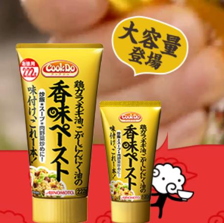 AJINOMOTO 香味ペースト