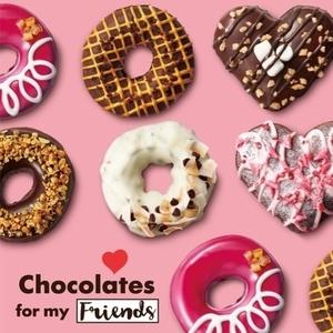 キュートで華やか♡クリスピークリームのバレンタイン限定ドーナツ
