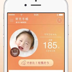 奮闘中の新米ママ必見♪赤ちゃん育児を助ける「子育てアプリ」7選