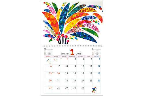 エリック・カールのカレンダー2019