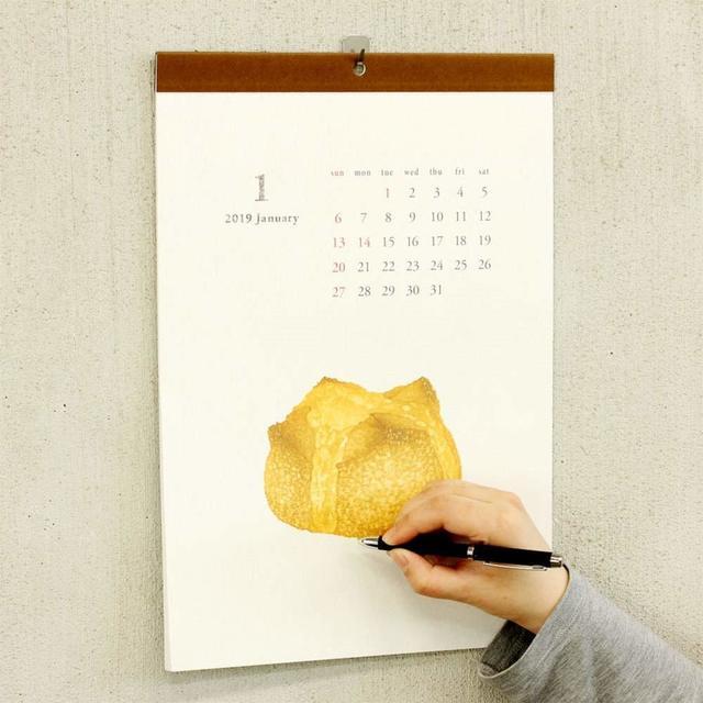 彦坂木版のパンカレンダー2019