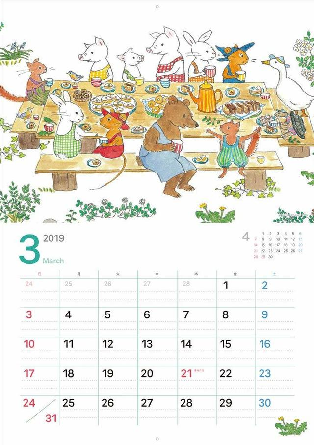 ぐりとぐらカレンダー2019