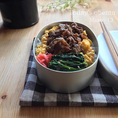 牛すき焼き風ふわトロたまごのっけ弁のレシピ
