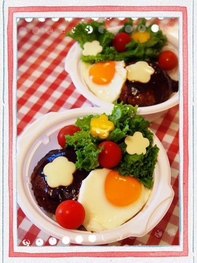 ロコモコ弁当のレシピ