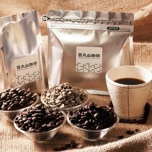 コーヒー好き必見!軽井沢で生まれた丸山珈琲をぜひ試してみて♡