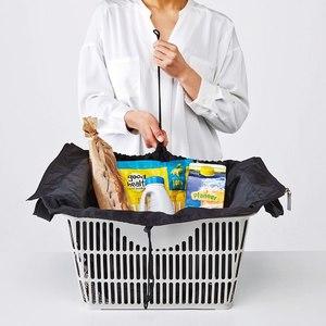 スーパーのレジカゴバッグ問題……混んでる時はNG?利用実態とは