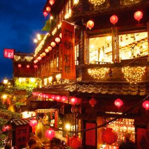 子連れも安心の台湾旅行[3]~ノスタルジックな街「九份」~