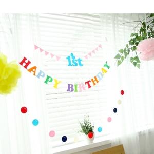1歳のお誕生日パーティーに!自宅が華やかになるアイテム4つ