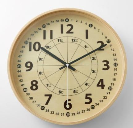 ベルメゾンの学習掛け時計