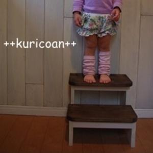 DIYでオリジナルを作ろう!子供用踏み台の作り方