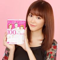 身陷不倫戀的女子⋯⋯日本4月新日劇充滿了激烈的成熟大人愛情故事♡