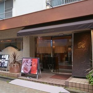200円以下で食べられる最上級チョコ♡ケンズカフェ監修のスイーツ
