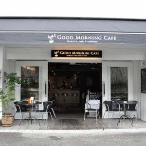 夏にもぴったり!テラスが素敵な渋谷周辺のオススメカフェ4つ♡