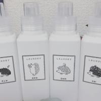セリアで激売れ中の「ホワイト詰め替えボトル」どうリメイクする?
