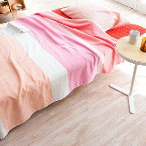 おしゃれなタオルケット7選!そろそろ寝室を春夏仕様に模様替え♪