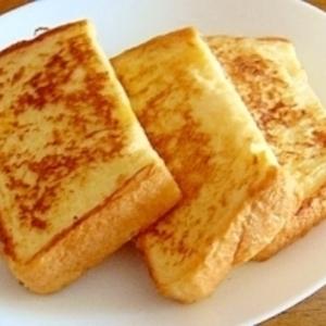 家族が笑顔になる朝ごはん♡幸せフレンチトーストのレシピ4つ