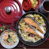 さつまいもを美味しく消費できるレシピ集♡みんなの食卓をチェック!