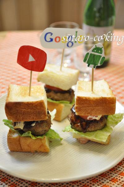 厚切り食パンでスペシャルハンバーガー