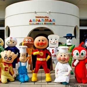 ゴールデンウィークに行きたい!子連れで楽しむアンパンマンミュージアム♪