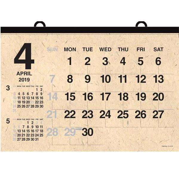 大きめのカレンダー