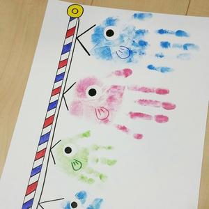 《こどもの日》の記念に♪子供と楽しめる手形アートに挑戦!