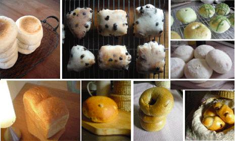 美味しい京都の素敵なパン教室