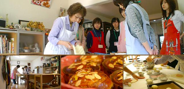 京都のなるとパン教室