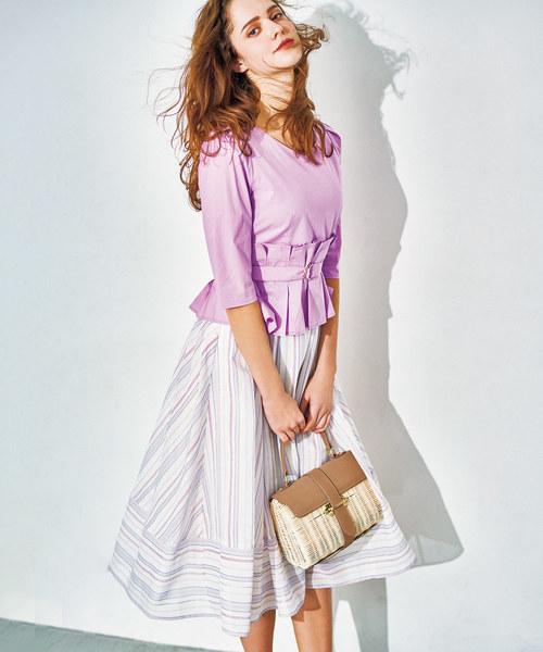 Noela マルチカラーストライプスカート