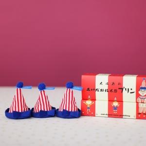 大阪へ行ったらなら!買って帰りたい人気のお土産4つ