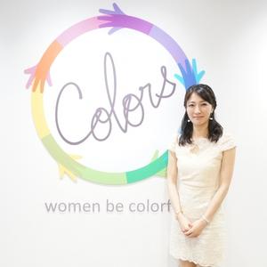 株式会社Colors 経沢 香保子社長 インタビュー《前編》 〜美しさの秘訣とは?〜