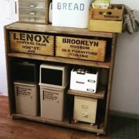 「ゴミ箱」の生活感をどう隠す?おしゃれな収納DIYアイデア5つ