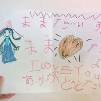 「娘はわたしの生きがい」芸能人ママが貰った母の日の感動プレゼント