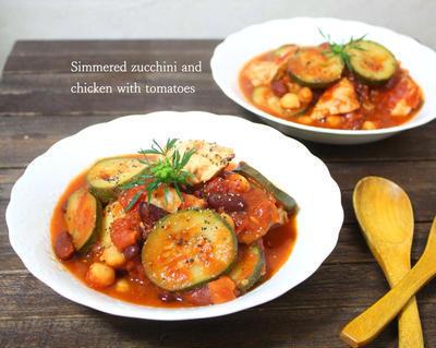ズッキーニと鶏肉のトマト煮
