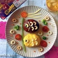 普段のごはんに一手間で♡子どもが喜ぶ【子どもの日】レシピ&お弁当